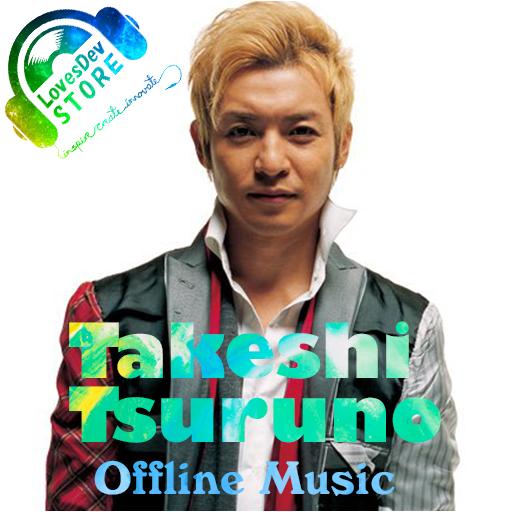 Takeshi Tsuruno Offline Music screenshots 3