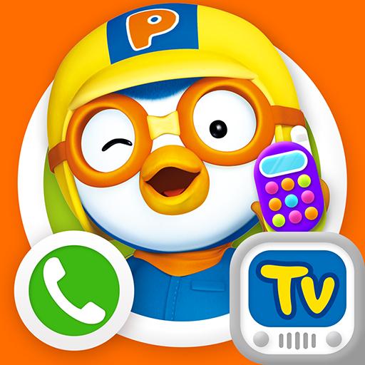 뽀로로 전화★무료 통화 프로모션 중 (app)