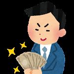 年収に100万円差が付く手書き漢字クイズ Icon