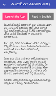 [Download Type in Telugu for PC] Screenshot 2