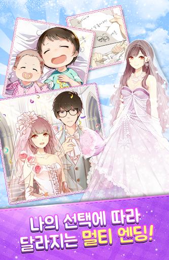 유나의 옷장 for kakao for PC