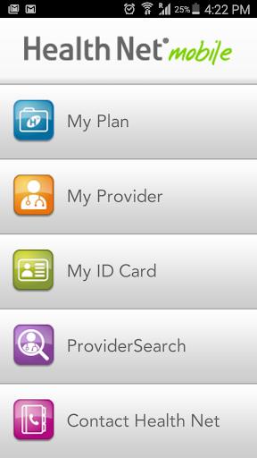 玩免費醫療APP 下載Health Net Mobile app不用錢 硬是要APP