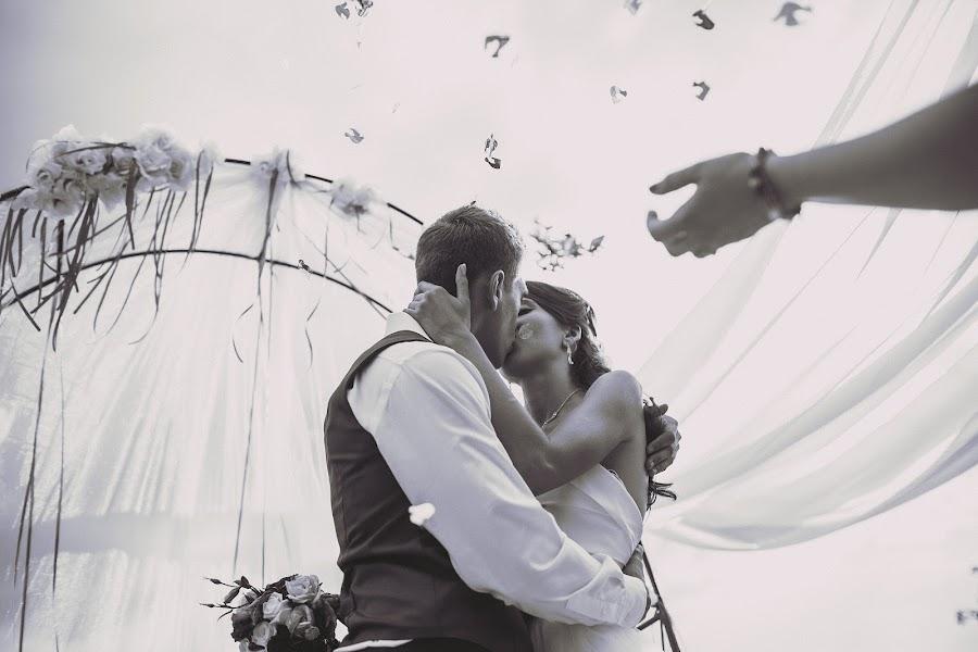 Wedding photographer Nazar Voyushin (NazarVoyushin). Photo of 11.01.2014