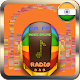 Online Radio App AM FM India Free for PC Windows 10/8/7