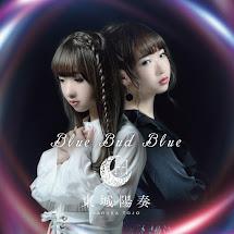 Netsuzou TRap OP Single – Blue Bud Blue