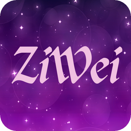 Flying Star Zi Wei Dou Shu EN 工具 LOGO-玩APPs