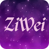 Flying Star Zi Wei Dou Shu EN