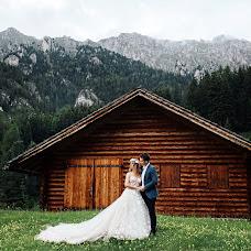 Wedding photographer Alex Shat (Cleric). Photo of 23.07.2018