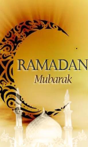 Ramadan Quoran Live Wallpaper