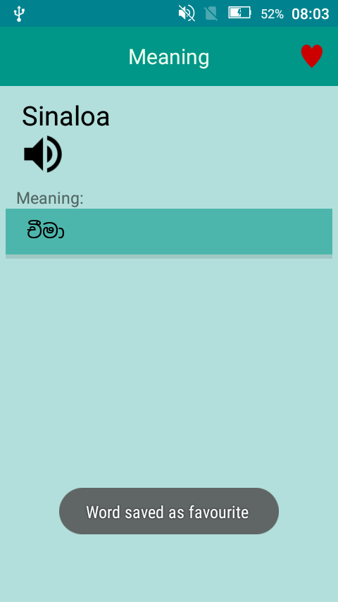 dictionary of english to english meaning