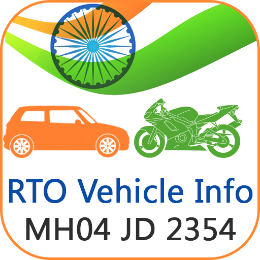 Vahan RTO - Vehicle Information Android APK Download Free By Suresh Kheni
