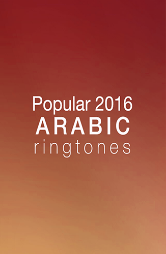 Arab Ringtones Free