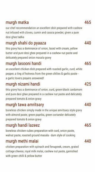 Sheesha Sky Lounge menu 16