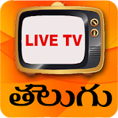 Telugu TV - Serial , News & Movies Live TV guide