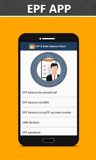 EPF Balance Bank Balance Check screenshot 2