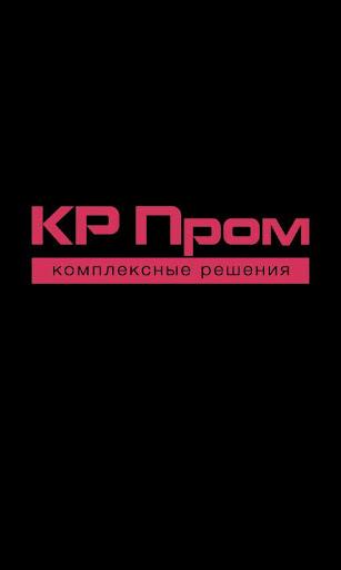 КР Пром