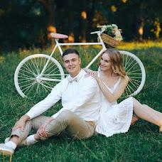 Wedding photographer Ekaterina Lapkina (katelapkina). Photo of 09.08.2017