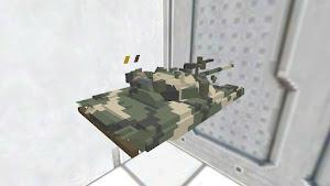 Free T-80U
