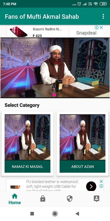 FANS OF MUFTI AKMAL SAHAB – (Android Apps) — AppAgg