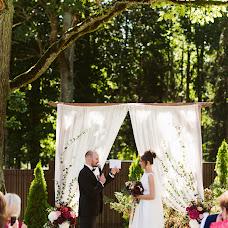 Wedding photographer Ekaterina Klimova (mirosha). Photo of 08.09.2017