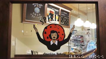 Spirited Bakery