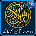 Al Quran with Urdu Translation Audio Mp3 Offline icon