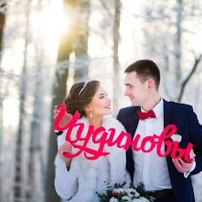 Wedding photographer Olya Bogoslovova (OlliOlli). Photo of 24.01.2016