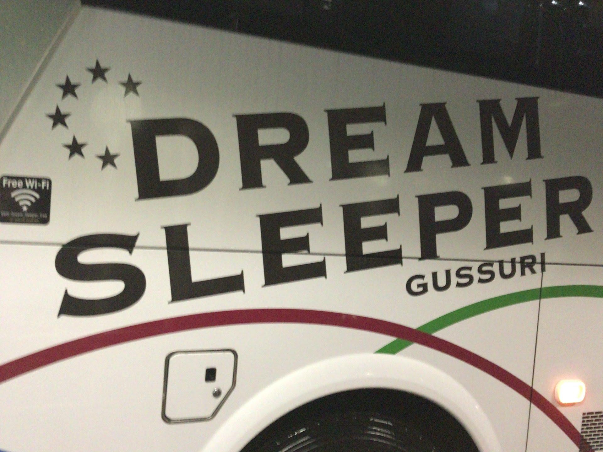 こんな「大阪行き夜行バス」でした。