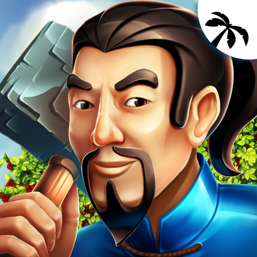 Building the China Wall 2 (game)