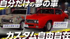 CSR Racing 2-リアルタイム‧ドラッグレースのおすすめ画像4