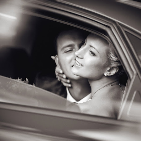 Wedding photographer Ruslan Davidenko (Davidenko). Photo of 13.05.2016