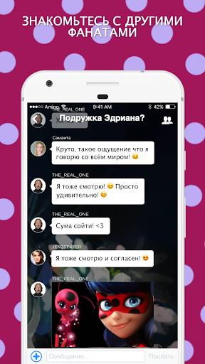 Amino Miraculous Russian u041bu0435u0434u0438 u0411u0430u0433 u0438 u0421u0443u043fu0435u0440-u041au043eu0442 1.11.23297 gameplay | AndroidFC 2