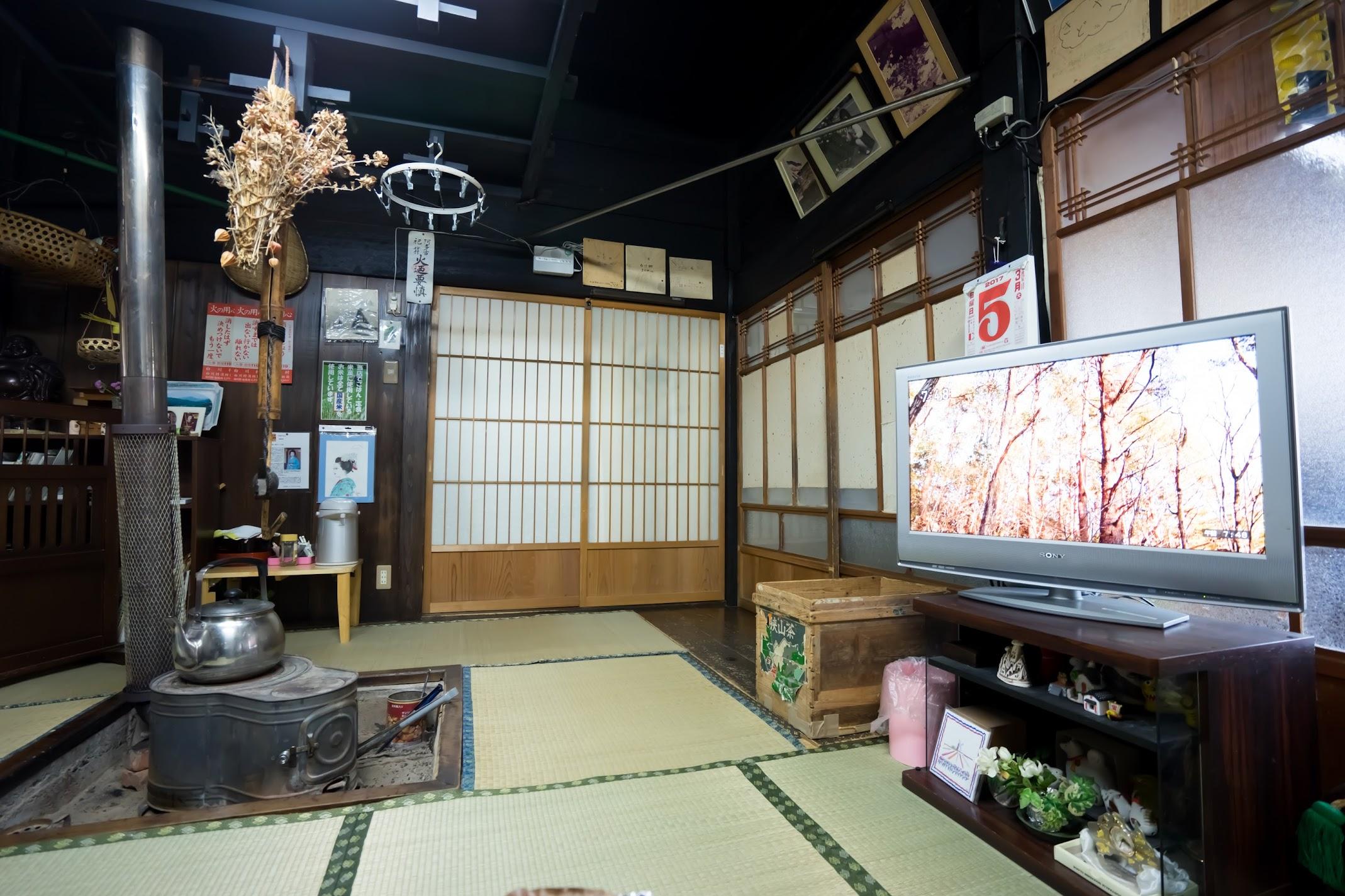Shirakawa-go Kidoya1