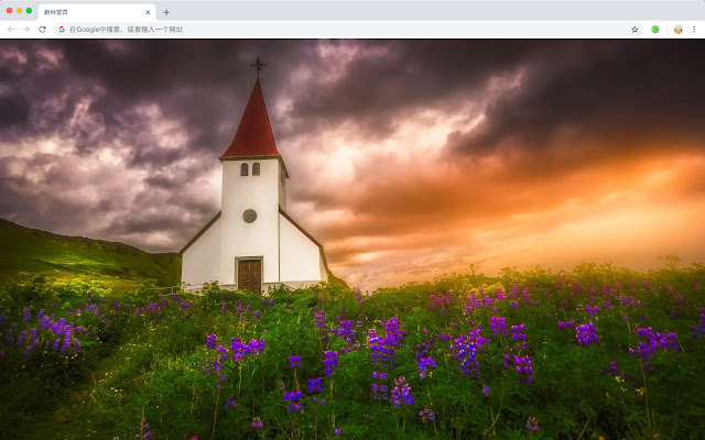 Lupine Hot  HD Landscape New Tabs Theme