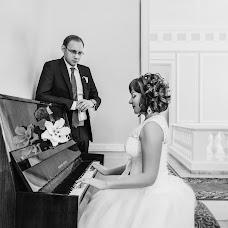 Wedding photographer Aleksandra Boboshina (Boboshina). Photo of 28.07.2014