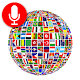 All Languages Translator - Free Voice Translation APK
