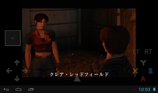 Reicast - Dreamcast emulator r20.04 screenshots 4
