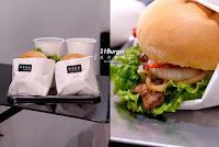 21 Burger 貳壹漢堡