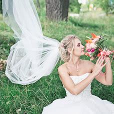 Wedding photographer Lyudmila Nelyubina (LNelubina). Photo of 26.02.2018
