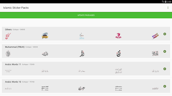 Download Islamic Stickers (WAStickerApps) for WhatsApp For PC Windows and Mac apk screenshot 6
