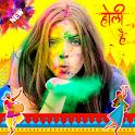 होली फोटो फ्रेम - Holi photo frames icon