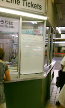 Photo: 多治見~土岐のゲリラ豪雨で名古屋方面下りが運休という 展開 松本・塩尻方面への普通列車は予定通り運行でとりあえず安心 (中津川は降ったかどうかわからない小雨程度)