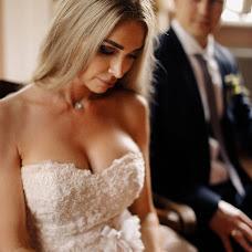 Wedding photographer Evgeny Timofeyev (dissx). Photo of 03.09.2018