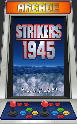 Strikers 1945 1.0.16 screenshots 12