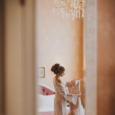 Wedding photographer Marina Tripolko (Solnechnaja). Photo of 30.10.2014