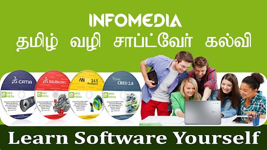 infomedia - náhled