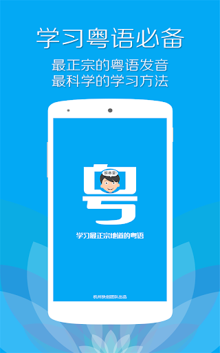 Android 應用中心- 應用下載 軟體下載 遊戲下載 APK下載 ...
