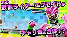 仮面ライダーエグゼイド×チャリ走のおすすめ画像5