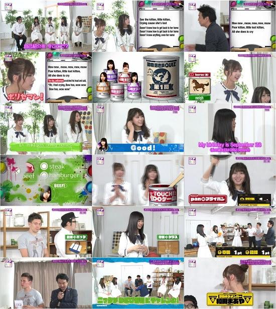 (TV-Variety)(720p) 乃木坂46えいご(のぎえいご) ep19 170625