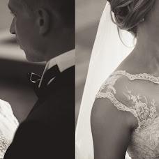 Wedding photographer Maryana Zakhidna (mariana2308). Photo of 08.10.2014